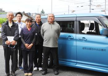 健和会飯田中央診療所